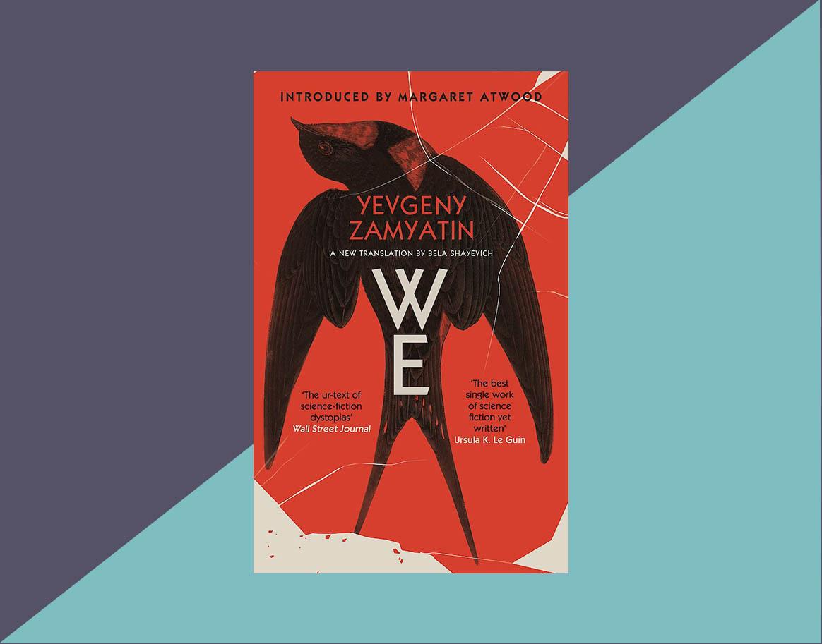 we by Yevgeny Zamyatin cover